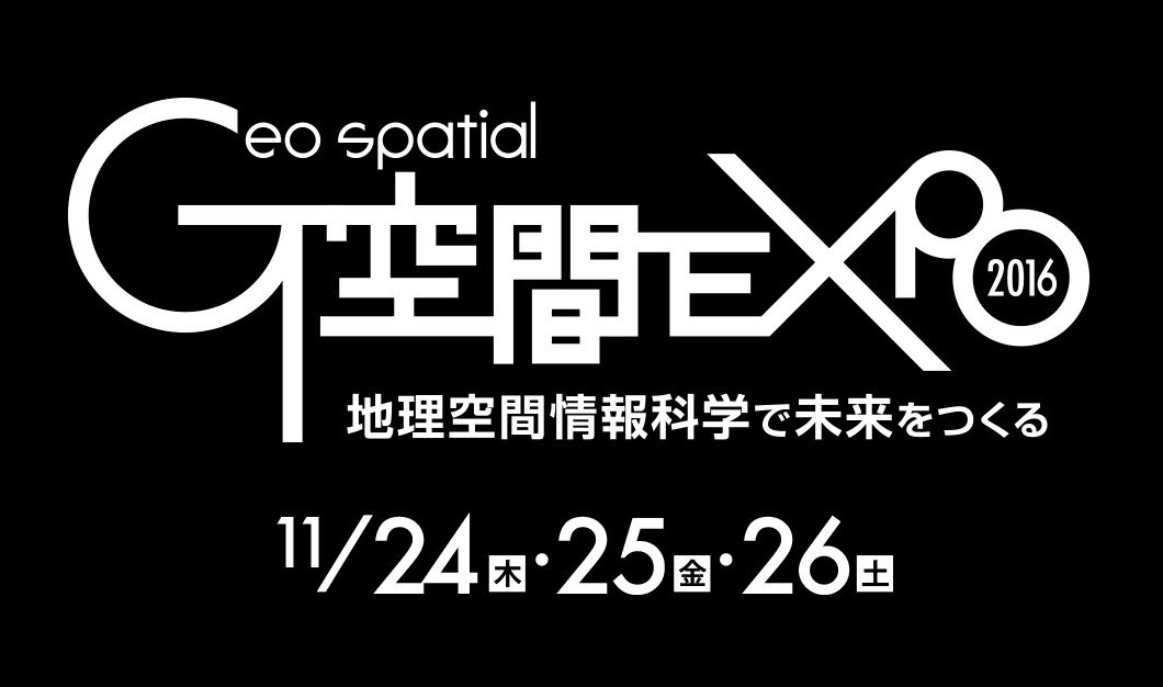 G空間EXPOロゴ